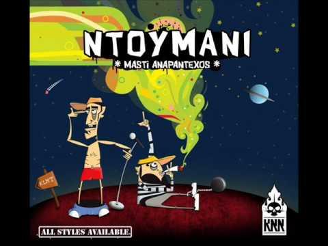 KNN - exoume arrostisei (NTOYMANI) (видео)