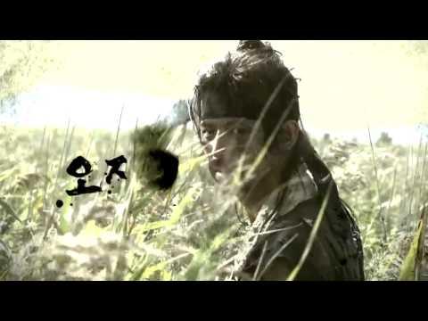 The Slave Hunters (Opening) (видео)