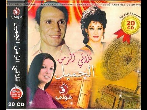 كوكتيل رائع من اجمل وأروع الأغاني  💗💗 عبد الحليم حافظ 💗💗 وردة الجزائرية 💗💗 نجاة الصغيرة (видео)