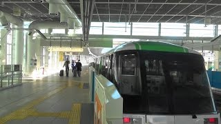 In Tokyo International Airport (Haneda Airport), there are two railroads, Tokyo Monorail and Keikyu line. This time, we will introduce Tokyo Monorail connect...