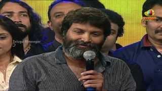 Trivikram Srinivas Emotional Speech | Attarintiki Daredi Audio Launch HD | Pawan Kalyan, Samantha