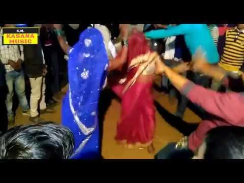 Video New Dance 2018    चल छोरी गांव हमारे में    Gurjar Rasiya download in MP3, 3GP, MP4, WEBM, AVI, FLV January 2017