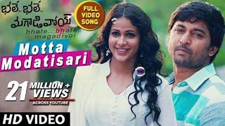 Video Motta Modatisari Full Video Song || Bhale Bhale Magadivoi || Nani, Lavanya Tripathi MP3, 3GP, MP4, WEBM, AVI, FLV April 2019