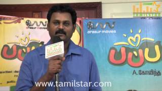 Producer Ambeth Kumar at Pappali Movie Team Interview