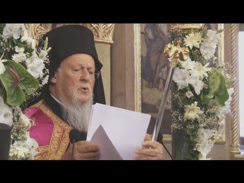 Βαρθολομαίος: Ως μουσείο, η Αγία Σοφία σύμβολο ειρηνικής συνύπαρξης