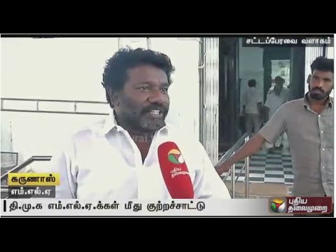 DMK-is-looking-for-advertisement-Karunas-about-DMKs-mock-assembly