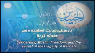 Persian (Farsi) Poetry By Allama Iqbal (Ramooz-e-BeKhudi)-Hazrat Imam Hussain RTA&Karbala