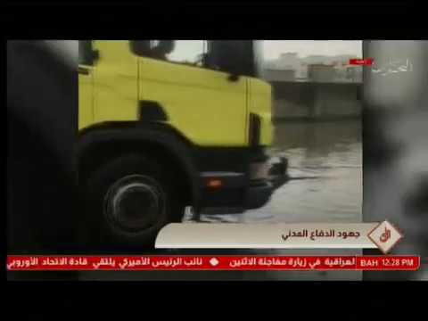 Al Rai Show- efforts of the civil defence to tackle rain-related cases 20/2/2017