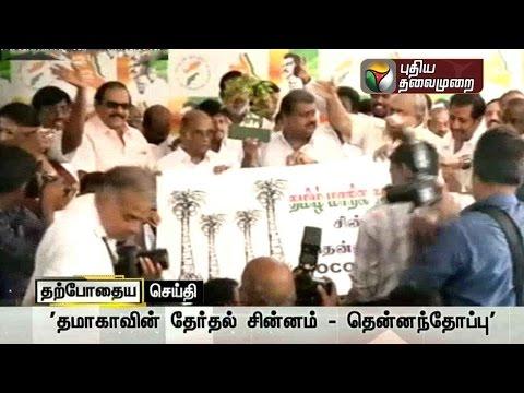 TMC-leader-G-K-Vasan-addressing-reporters-regarding-the-partys-symbol