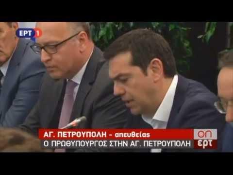 Εισήγηση κατά τη διμερή συνάντηση με τον Βλαντιμίρ Πούτιν