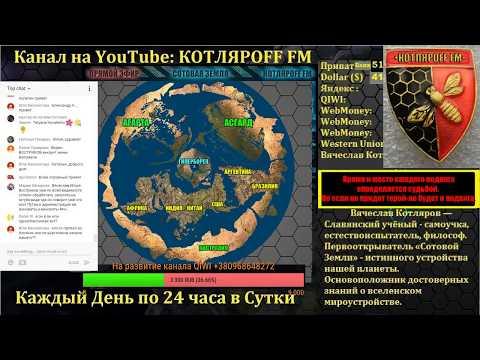 КОТЛЯРОFF FM (30.03.2018) Проба (2)