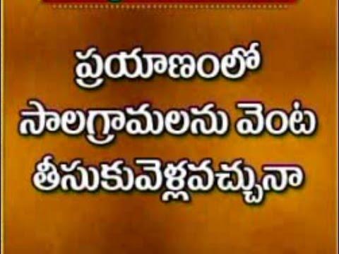 Nithya Aradhana Pooja Vidhi   Dharma sandehalu - Episode 496_Part 1