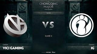 Vici Gaming vs RNG, Game 2, CN Qualifiers The Chongqing Major