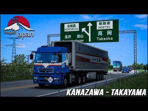 Project Japan v0.1 BETA