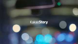 KakaoStory YouTube video