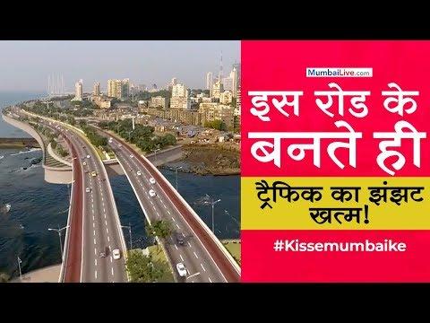 Importance of The Coastal Road Project in Mumbai | City | Mumbai Live