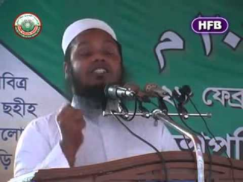 Islamic Bangla waz - Bangla Waz 2014 Mawlana Shariful Islam Madani Bangla Waaz,Bangla Waz,Bangla Waz New,Bangla Waz 2014,bangla Waz new 2014,Bangla waj 2014,Bangla Waj New 2014,B...