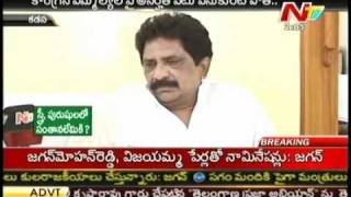Jagan's loyalist MP Sabbam Hari Sensational Comments