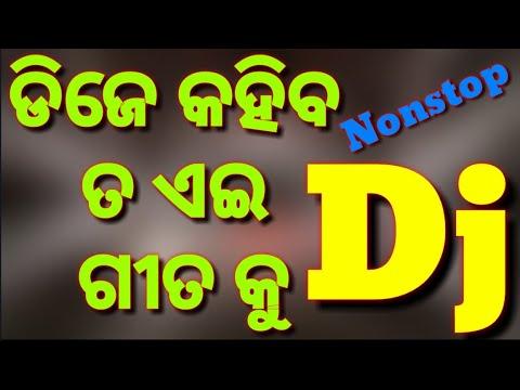 Video Latest Odia New Dj Nonstop Hard Bass  Mix 2018 Hindi  Odia Hd download in MP3, 3GP, MP4, WEBM, AVI, FLV January 2017