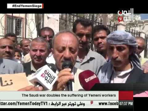 Yemen Today Channel English News 1 5 2017