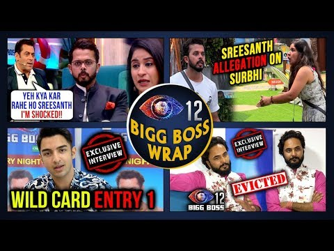 HIGHLIGHTS Of Bigg Boss 12 | Sreesanth Vs Surbhi R