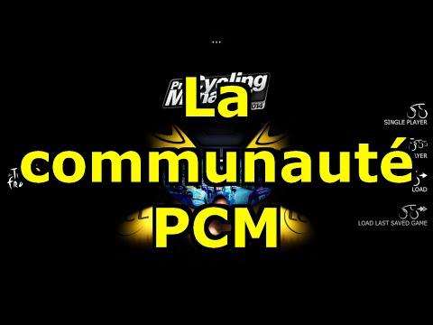 comment gagner pcm 2007