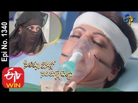Seethamma Vakitlo Sirimalle Chettu   17th December 2019     Full Episode No 1340   ETV Telugu