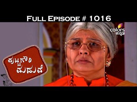 Puttagowri-Maduve--16th-March-2016--ಪುಟ್ಟಗೌರಿ-ಮದುವೆ--Full-Episode