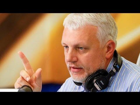 Ουκρανία: Ειδική επιτροπή θα διερευνήσει τη δολοφονία του Πάβελ Σερεμέτ