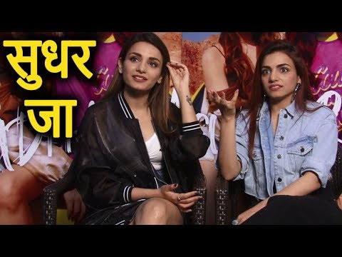Exclusive Interview With Sisters #Sukriti And #Prakriti Kakar For A New Single '#SudharJa'