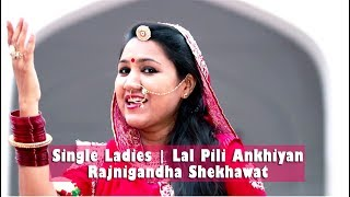 Hi, My new mashup / cover is a mix of my most requested Rajasthani folk song called Lal Pili Ankhiyan and Beyonce's Single...