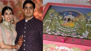 Akash Ambani Wedding Invitation Card | Multi Millionaire Mukesh Ambani's Son Wedding Card