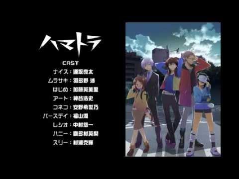 Hamatora, le 2ème Teaser Vidéo est diffusé