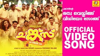 Video Chunkzz Official Video Song | ചെക്കനുംപെണ്ണും(Wedding Song) | Omar Lulu | Balu Varghese | Honey Rose MP3, 3GP, MP4, WEBM, AVI, FLV Juli 2018