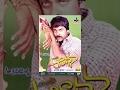 Aaradhana  Telugu Full Movie  Chiranjeevi Radhika Suhasini waptubes
