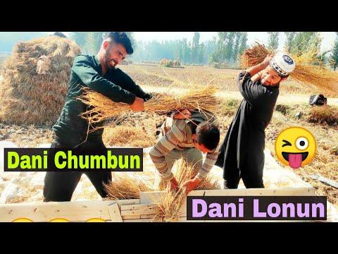 Dani Lonun vs Dani Chumbun p2 || Zamindari by KCK