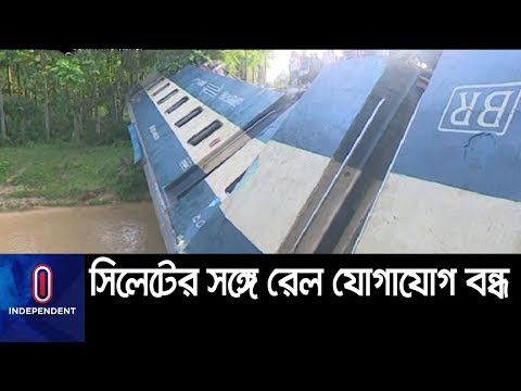 Video - Μπανγκλαντές: Τέσσερις νεκροί και περίπου 100 τραυματίες από εκτροχιασμό τρένου