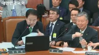 Video 정동영 의원, 부영 이중근 회장에게 임차인을 내쫓을 권리가 있냐고 묻다. (1) MP3, 3GP, MP4, WEBM, AVI, FLV Agustus 2018