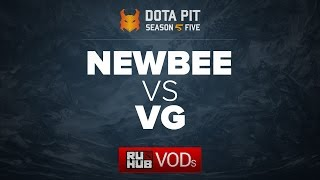 Newbee vs VG, Dota Pit Season 5, game 1 [LightOfHeaveN]