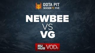 Newbee vs VG, Dota Pit Season 5, game 1 [LightOfHeaveN]
