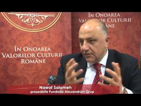 """(P) Premiile """"Constantin Brâncoveanu"""""""