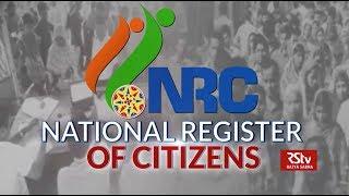 In Depth - National Register of Citizens