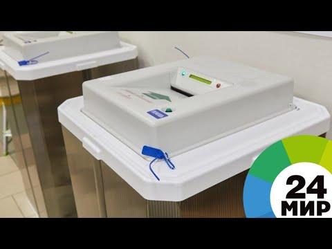 Во Владимирской области стартовал второй тур губернаторских выборов - МИР 24 - DomaVideo.Ru