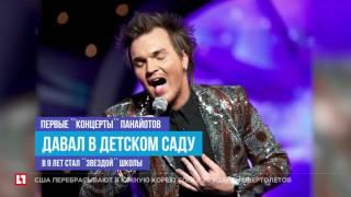 """Россию на """"Евровидение 2017"""" представит певец Александр Панайотов"""