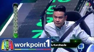 Pitsana Frarab 11 June 2014 - Thai Game Show