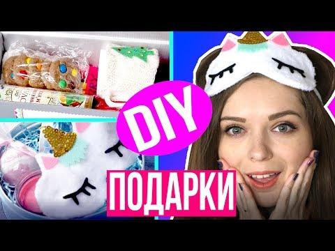 DIY Подарки СВОИМИ РУКАМИ / Подарки на Новый Год / Подарочные коробочки 🐞 Afinka (видео)