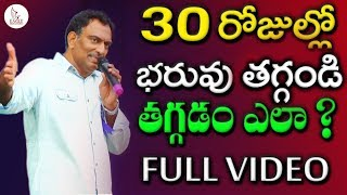 Veeramachineni Ramakrishna Full Diet Plan for weight Loss | వీరమాచినేని రామకృష్ణ | Eagle Media Works