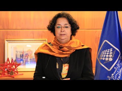 Discours de Mme Akharbach à l'occasion de la campagne nationale et internationale contre la violence à l'égard des femmes