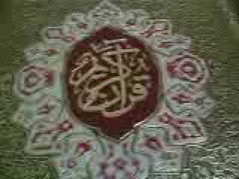 سورة الكوثر – للشيخ عبدالباري الثبيتي