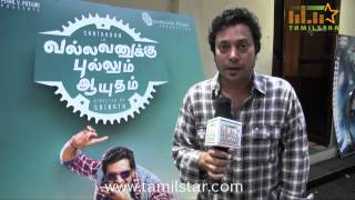 Srinath Speaks at Vallavanukku Pullum Aayudham Success Meet